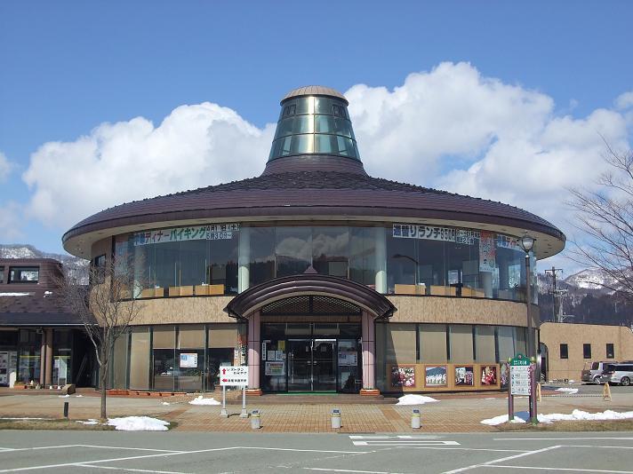 道の駅 おがち「小町の郷」
